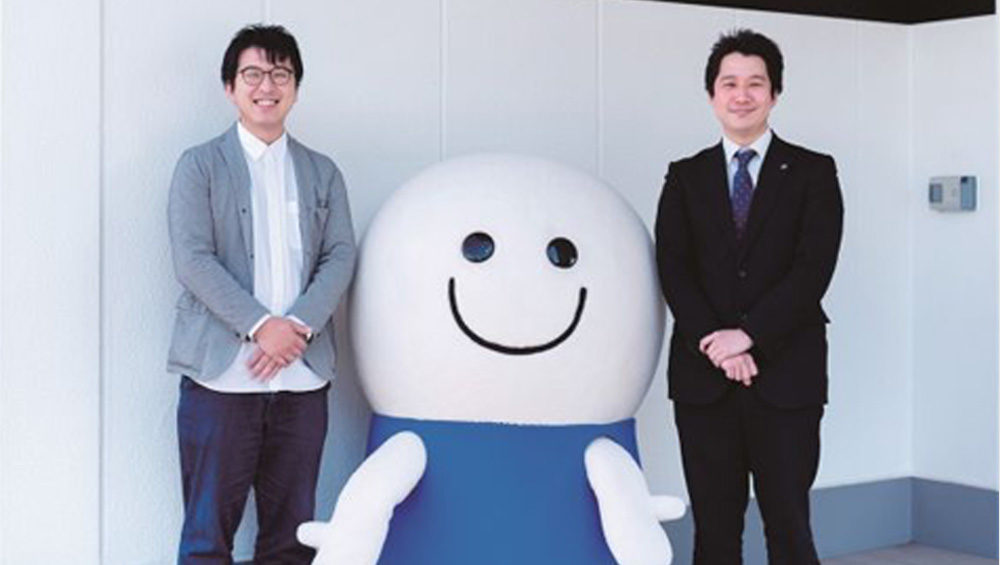 株式会社ダミーサンプル2  山田太郎様